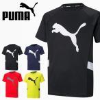 プーマ キッズ 半袖 Tシャツ PUMA ACTIVE SPORTS キャット ポリTシャツ ジュニア 子供 ビッグロゴ 子供服 2021春新作 588849