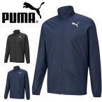 プーマ ウインドブレーカー PUMA メンズ ACTIVE ジャケット トレーニング ジャージ ナイロン トレーニング ウェア 2021春新作 588865