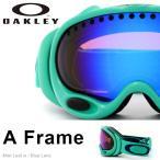 現品限り 得割40 スノーゴーグル OAKLEY オークリー A Frame エーフレーム 日本正規品 スノボ スノー ボード 球面レンズ   送料無料