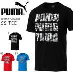 ショッピング半袖 半袖 Tシャツ プーマ PUMA メンズ カモ柄 ロゴ SS TEE シャツ ビッグロゴ プリント ロゴT 迷彩 カモフラージュ 2018春夏新作 得割20