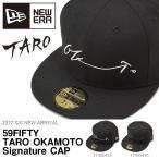 NEW ERA ニューエラ 59FIFTY Taro Okamoto 岡本太郎 Tower of the Sun 太陽の塔 キャップ メンズ レディース 帽子