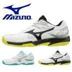 テニスシューズ ミズノ MIZUNO ブレイクショット BREAK SHOT 2 AC メンズ レディース オールコート用 テニス シューズ 靴
