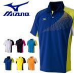 半袖 ポロシャツ ミズノ MIZUNO メンズ レディース キッズ ジュニア 子供 ゲームシャツ テニス バドミントン ソフトテニス ウェア ゲームウエア 得割20 送料無料