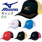 ミズノ MIZUNO メンズ レディース キャップ メッシュキャップ テニス ソフトテニス 帽子 CAP 熱中症対策 日射病予防 得割20