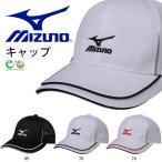 ミズノ MIZUNO メンズ レディース キャップ メッシュキャップ テニス ソフトテニス 帽子 CAP 熱中症対策 日射病予防 2017春夏新作 得割20