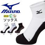 スポーツソックス ミズノ MIZUNO メンズ レディース