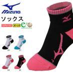 スポーツソックス ミズノ MIZUNO レディース ショート丈 ロゴ 靴下 ショートソックス テニス バドミントン 卓球 ソフトテニス 得割20