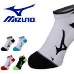 ショッピングソックス スポーツソックス ミズノ MIZUNO メンズ レディース ショート丈 ロゴ 靴下 ショートソックス テニス バドミントン 卓球 ソフトテニス 得割20