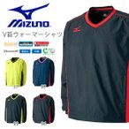 ウインドブレーカー ミズノ MIZUNO ブレスサーモ V首ウォーマーシャツ メンズ レディース Vネック ウィンドブレーカー テニス バドミントン 得割20