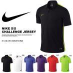 サッカー 半袖 ポロシャツ ナイキ NIKE メンズ S/S チャレンジジャージ ゲームシャツ プラクティスシャツ スポーツウェア サッカー 得割23