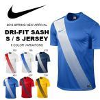 半袖 Tシャツ ナイキ NIKE メンズ DRI-FIT SASH S/S ジャージ ゲームシャツ USサイズ スポーツウェア プラクティスシャツ サッカー フットサル  得割20