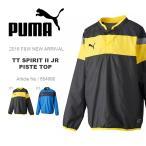 現品のみ 150 ピステ トップ プーマ PUMA キッズ TT SPIRIT II JR ウラツキ ピステトップ ジュニア 子供 トレーニングシャツ スポーツウェア 得割30