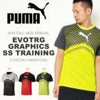 半袖 Tシャツ プーマ PUMA メンズ IT EVOTRG グラフィック SS トレーニング TEE シャツ プラクティスシャツ サッカー 30%OFF