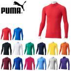キッズ 長袖 インナーシャツ プーマ PUMA コンプレッション ジュニア モックネック LS シャツ アンダーウェア スポーツウェア 656332 2019新作 得割24