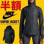 ジャケット ナイキ NIKE レディース トレーニングジャケット