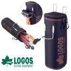 ロゴス LOGOS ペグハンマーBOXポーチ 収納ケース バッグ アウトドア キャンプ用品 71996527