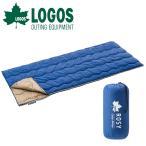 ロゴス LOGOS 封筒型 シュラフ 寝袋 ROSY 丸洗い寝袋・15 アウトドア キャンプ用品 夏用 寝具 72600600