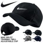 ナイキ NIKE DRI-FIT トレーニング ツイル アジャスタブル キャップ 帽子 メンズ レディース CAP 熱中症対策 日射病予防 20%OFF