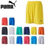 キッズ プーマ PUMA LIGA ゲームパンツ コア ジュニア 子供 ショートパンツ 短パン パンツ サッカー 部活ウェア 729970