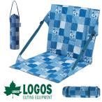 ロゴス LOGOS 耐水 デザインロールチェア JAPON 軽量 コンパクト アウトドアチェア キャンプ ピクニック 73173137