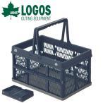 ロゴス LOGOS パタントキャリーバスケット ネイビー ハンドル付き 折り畳みコンテナ アウトドア キャンプ 73189304