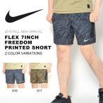 ショートパンツ ナイキ NIKE メンズ FLEX 7インチ フリーダム プリンテッド ショート パンツ 短パン ハーフパンツ ランニングパンツ 2016秋新作 30%off