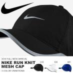キャップ ナイキ NIKE 帽子 メンズ レディース CAP