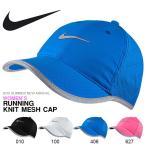 ランニングキャップ ナイキ NIKE レディース キャップ 帽子 CAP