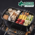 ロゴス LOGOS 仕切おでん土鍋 木葢付 クッカー 直火式 アウトドア キャンプ 角型 両手鍋 おでん鍋 木製 フタ まな板 81062206