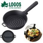 ショッピングロゴス ロゴス LOGOS 取っ手がとれるスキレットS 16cm IH対応 鋳鉄 フライパン アウトドア キャンプ