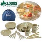 ロゴス LOGOS 箸付き食器セットBOX 4人用 皿 コップ カトラリー アウトドア キャンプ バーベキュー 81285003