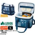 ロゴス LOGOS 抗菌・デザインクーラー5 JAPON 5L 保冷力 小型 保冷バッグ ソフトクーラー アウトドア ピクニック 81670760