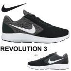 得割43 ランニングシューズ ナイキ NIKE メンズ レボリューション 3 ランニング ジョギング マラソン 運動靴 靴 シューズ 初心者