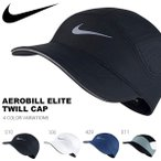 ランニングキャップ ナイキ NIKE エアロビル エリート ツイル キャップ メンズ レディース 帽...