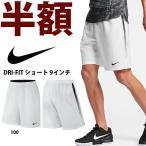 ショートパンツ ナイキ NIKE メンズ ナイキコート DRI-FIT ショート 9インチ パンツ 短パン ショーツ ハーフパンツ テニス 20%off