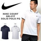 半袖 ポロシャツ ナイキ NIKE メンズ ナイキコート DRI-FIT ソリッド ポロ PQ シャツ テニスウェア スポーツウェア テニス 2017春新作
