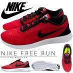 ナイキ/半額祭/開催中/50%off ランニングシューズ ナイキ NIKE メンズ フリー ラン FREE RUN シューズ スニーカー 靴 運動靴 ランニング ジョギング