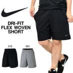 ハーフパンツ ナイキ NIKE メンズ DRI-FIT フレックス ウーブン ショート 短パン ショーツ ランニング トレーニング ジム 20%off