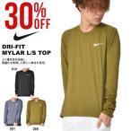 長袖 Tシャツ ナイキ NIKE メンズ ドライフィット マイラー ロングスリーブ トップ トレーニングシャツ ランニングシャツ 20%OFF