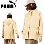 プーマ レディース ウインドブレーカー PUMA HER ウインドブレーカー ナイロン ウインドジャケット 2021秋新作 846088