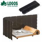 ロゴス LOGOS 軽量ワイドスクリーン カセットコンロ対応 10枚連結 ワイドサイズ 風防 風除板 ウインドスクリーン アウトドア キャンプ 84704003