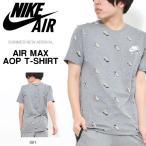 エアマックスのスニーカーが散りばめられた 半袖 Tシャツ ナイキ NIKE AIR メンズ エアマックス AOP TEE シャツ ロゴ プリント  AIR MAX 2017夏新作 20%off