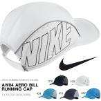 ショッピングランニング キャップ ナイキ NIKE AW84 エアロビル ランニングキャップ メンズ レディース 帽子 CAP 熱中症対策 日射病予防 2018夏新色 25%off