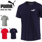 半袖 Tシャツ プーマ PUMA メンズ ESS SS TEE シャツ ロゴウェア 851741