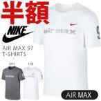 ナイキ/半額祭/開催中/50%off 半袖Tシャツ NIKE ナイキ メンズ AIR MAX 97 T-SHIRT エアマックス97 Tシャツ 両肩 ロゴプリント