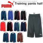 ハーフパンツ PUMA トレーニングウェア