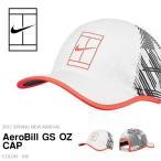 テニスキャップ ナイキ NIKE ナイキコート エアロビル GS OZ キャップ メンズ レディース 帽子 CAP テニス 熱中症対策 2017春新作 得割10