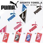 PUMA プーマ スポーツタオルA UA White-Black