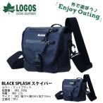 ショッピングロゴス ロゴス LOGOS BLACK SPLASH スケイパー メンズ レディース 2.5L 防水 軽量 コンパクト ショルダーバッグ