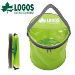 ロゴス LOGOS アクアFDバケツ 折りたたみ 防水バッグ 7.5L アウトドア キャンプ 釣り バーベキュー BBQ